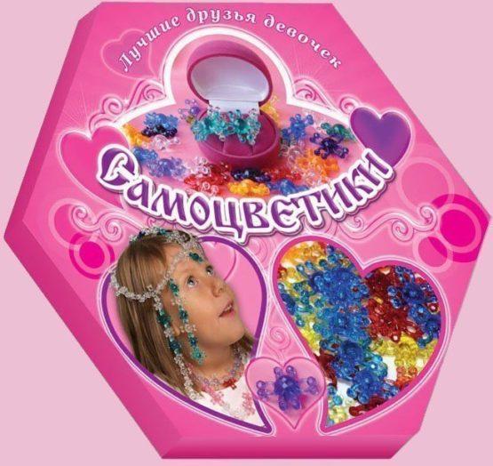 Самоцветики, набор для детского творчества в коробке (250 эл.)