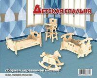 """Сборные деревянные модели """"Мебель"""""""