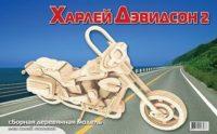 Сборные деревянные модели Транспорт и Техника