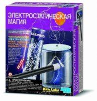 Электростатическая магия