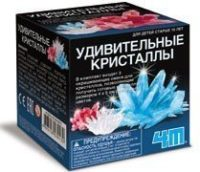 Удивительные кристаллы Мультицвет