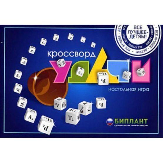 Кроссворд Удачи «Синий»