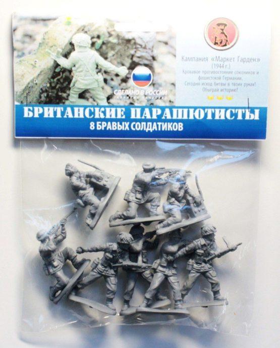 Солдатики «Британские парашютисты» 8 шт. пакет