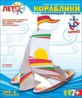 Модель корабля Катамаран
