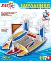 Модель корабля Скоростной тримаран