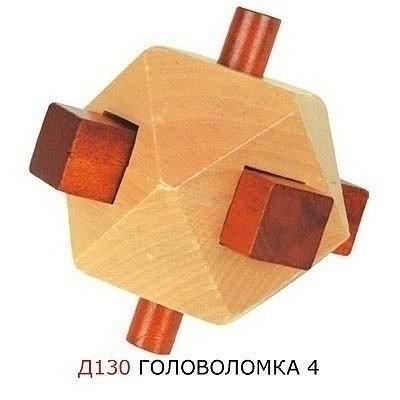 Деревянная головоломка 4