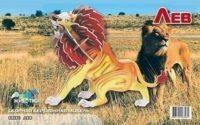 Сборная модель Лев цветной