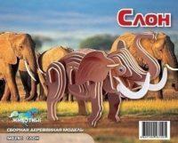 Сборная модель Слон цветной