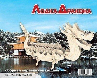 Сборная модель Лодка Дракона