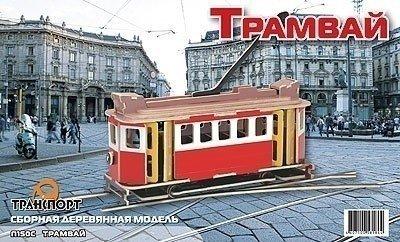 Сборная модель Трамвай цветной