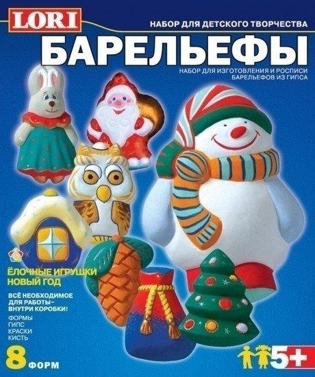 Барельефы из гипса Ёлочные игрушки. Новый год