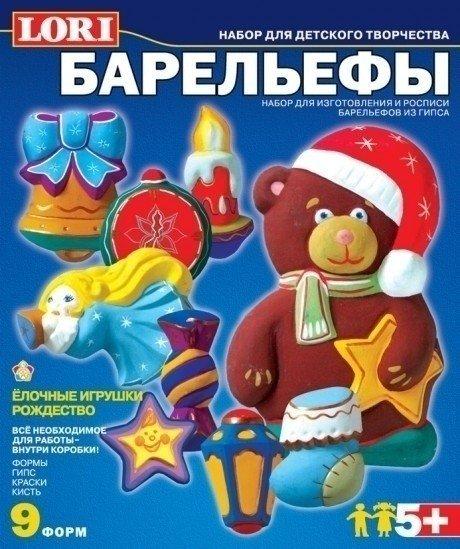 Барельефы из гипса  Ёлочные игрушки. Рождество