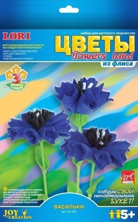 Цветы из флиса Васильки