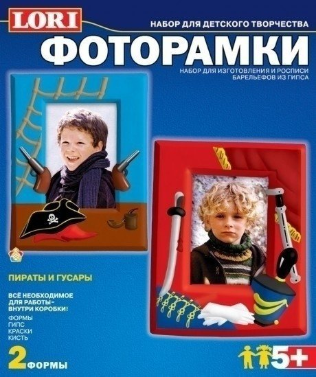 Фоторамки из гипса Пираты-Гусары
