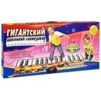 Звуковой коврик «Гигантский напольный синтезатор»