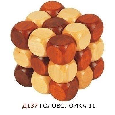 Деревянная головоломка 11
