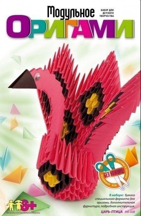 Модульное оригами Царь птица