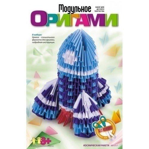 Модульное оригами Космическая ракета