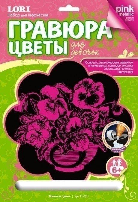 Гравюра для детей Нежная орхидея