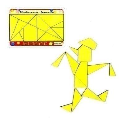 Деревянная головоломка Архимеда