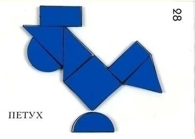 Деревянная головоломка Абрис