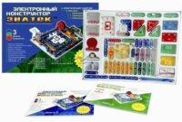 Конструктор электронный ЗНАТОК «Для школы и дома» (999 схем)