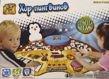 Звуковой коврик «Хор Пингвинов»