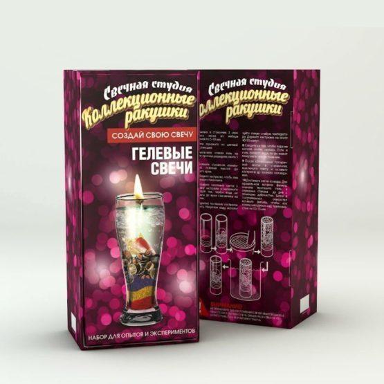 «Свечная студия»,  набор для создания гелевых свечей «Коллекционные ракушки»