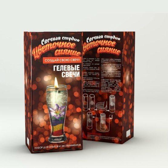 «Свечная студия», набор для создания гелевых свечей «Цветочное сияние»