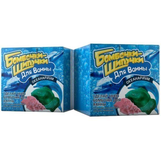 Бомбочки-шипучки для ванны «Океанариум»