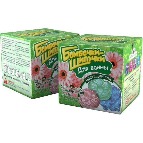 Бомбочки-шипучки для ванны «Цветущий сад»