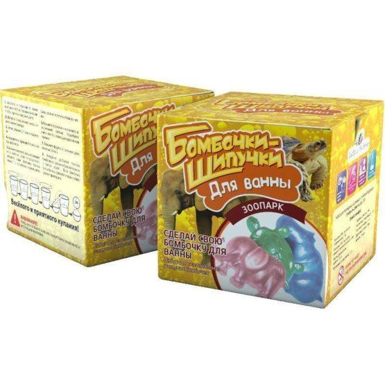Бомбочки-шипучки для ванны «Зоопарк»