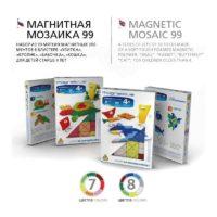 MAGNETICUS МиниМозаика «Улитка»/ 7 цветов  99 элементов + 45подарок (4+)