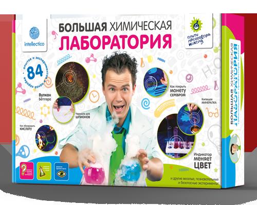Юный химик — Большая химическая лаборатория