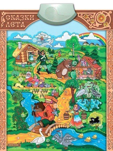 Знаток Электронный звуковой плакат «Cказки Лета»