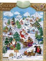 Знаток Электронный звуковой плакат «Cказки Зимы»