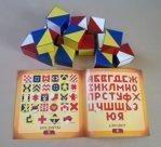 Кубики Сложи узор