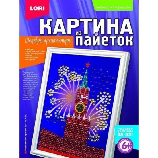 Картина из пайеток Московский Кремль