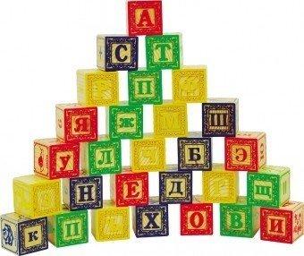 Набор Кубики 2 (28 шт)