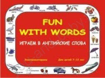 Играем в английские слова. Электровикторина