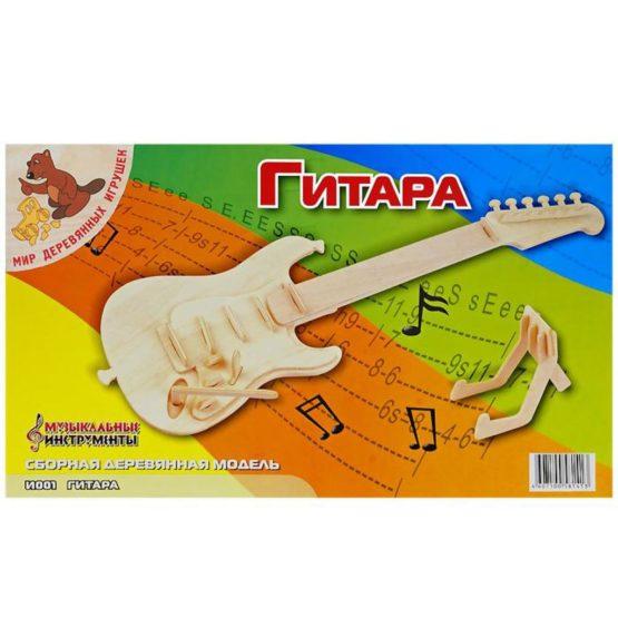 Сборная модель Гитара