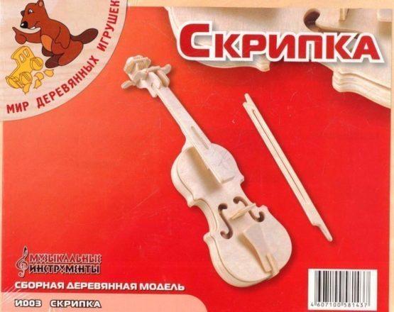 Сборная модель Скрипка