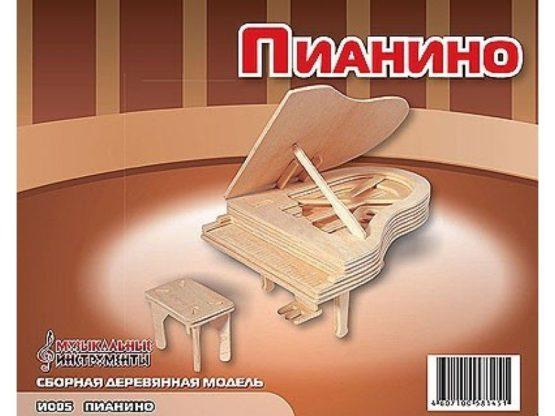 Сборная модель Пианино