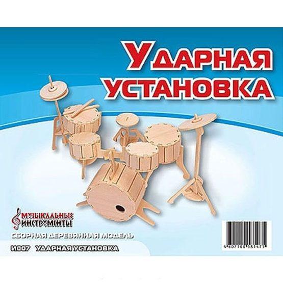 Сборная модель Ударная установка