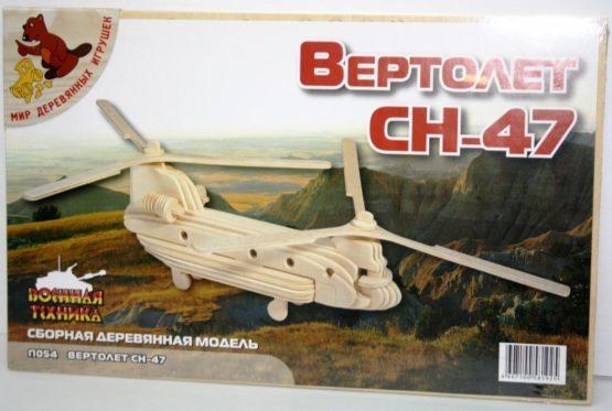 Сборная модель Вертолет СН-47