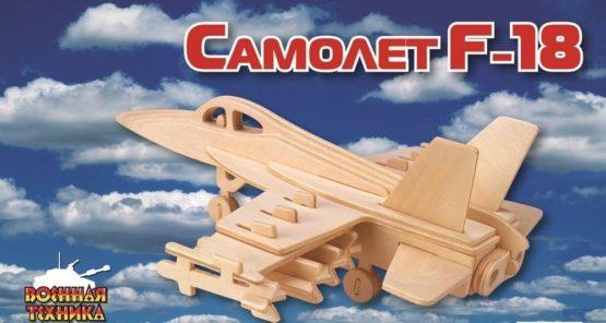 Сборная модель Самолет Ф-18