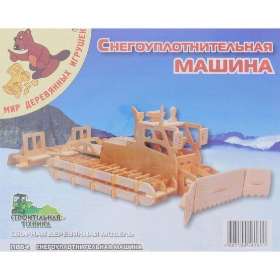 Сборная модель Снегоуплотнительная машина