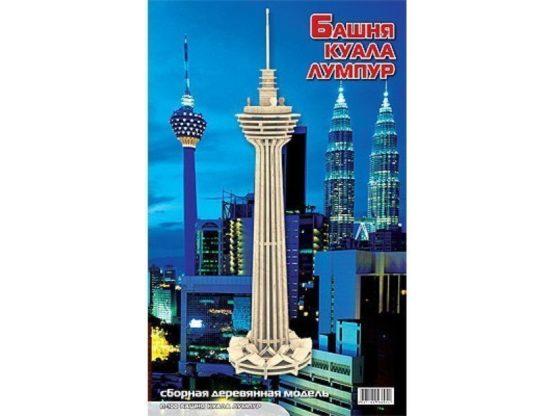 Сборная модель Башня Куала Лумпур