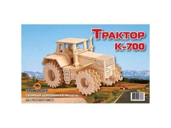 Сборная модель Трактор К-700