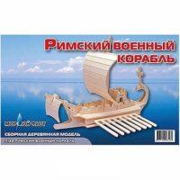 Сборная модель Римский военный корабль